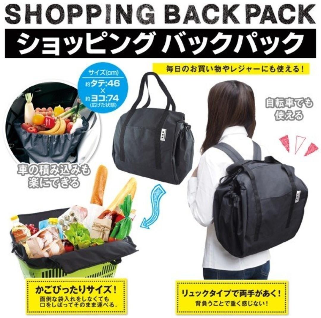 ショッピングバックパック