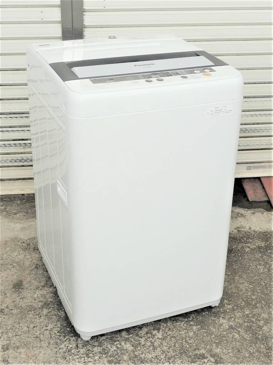 ■Panasonic パナソニック◇全自動洗濯機 5.0kg 送風乾燥 2012年製【NA-F50B5】■_画像1