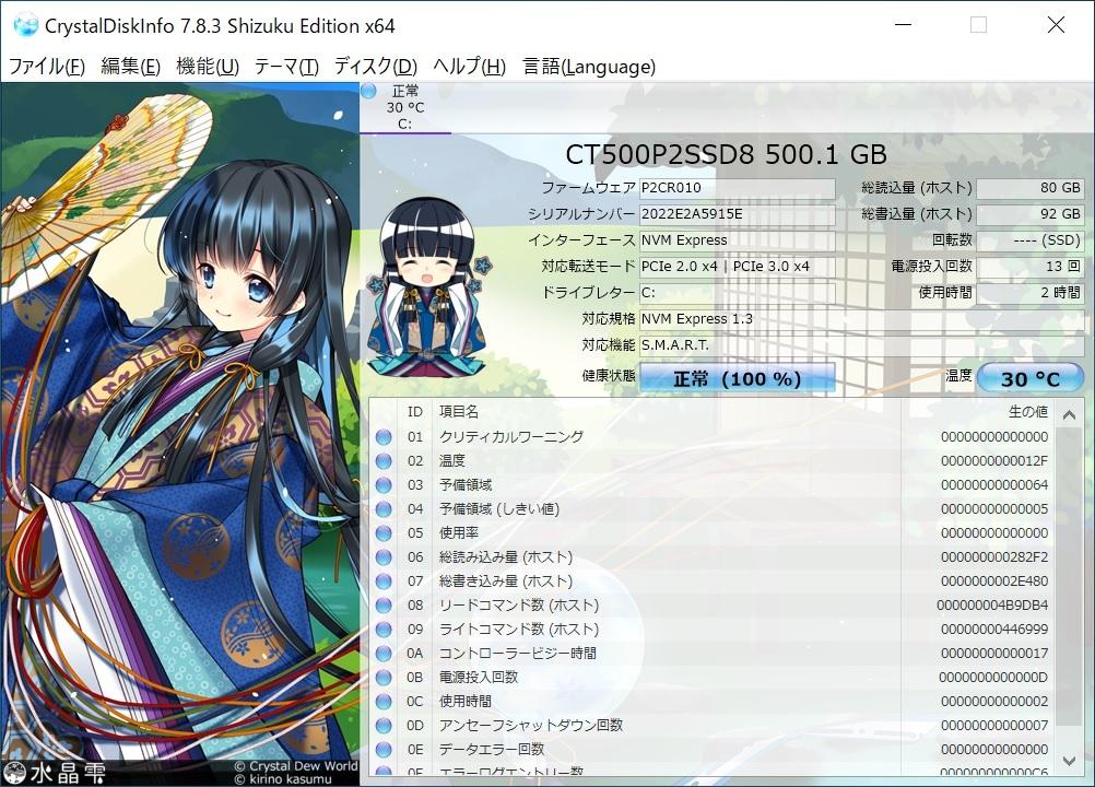 美品【ゴールド・エクスペリエンス】HP Spectre 13-v107TU|/ Core i5 7200U /フルHD/起動10秒 |/M.2 SSD 500GB / 8GB / Windows10♪_画像9