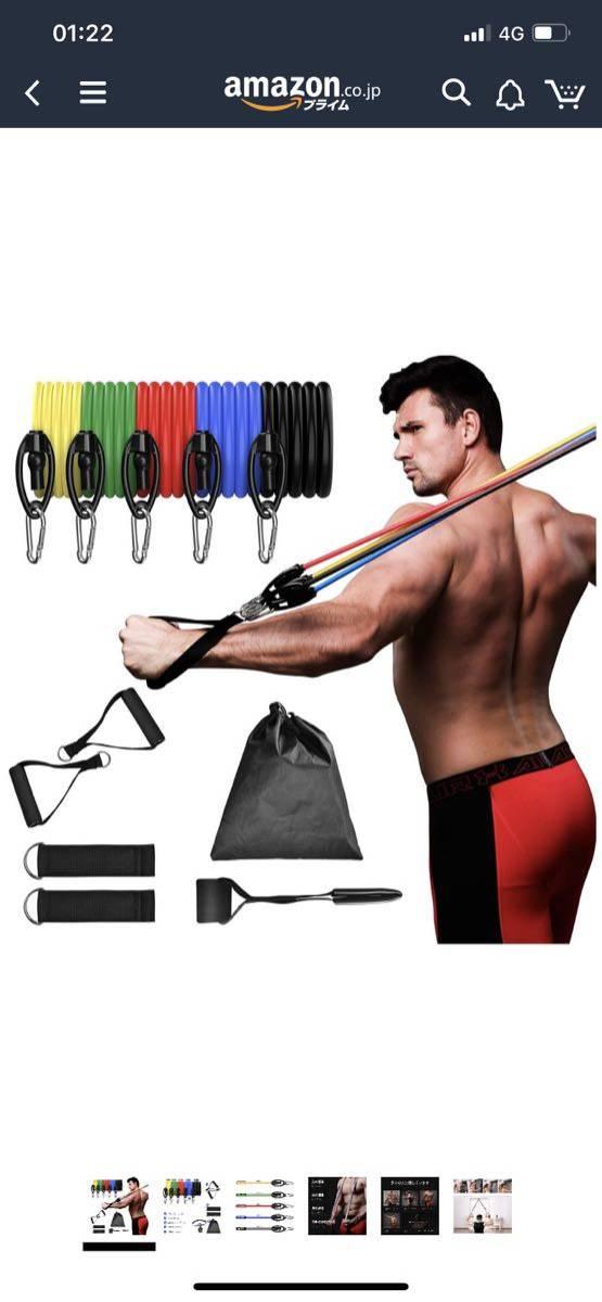 トレーニングチューブ 筋トレチューブ 5レベル負荷 強度別5本 レジスタンスバンド 体幹鍛え 筋トレ