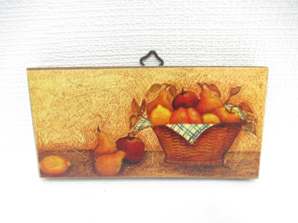 ★ 木製 ブロック デザイン 壁掛け 3点セット インテリア フルーツ ひまわり 風景 DIY 飾り アートパネル_画像3