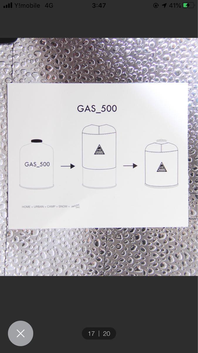 ガス缶カバーでお洒落に♪(o^^o)