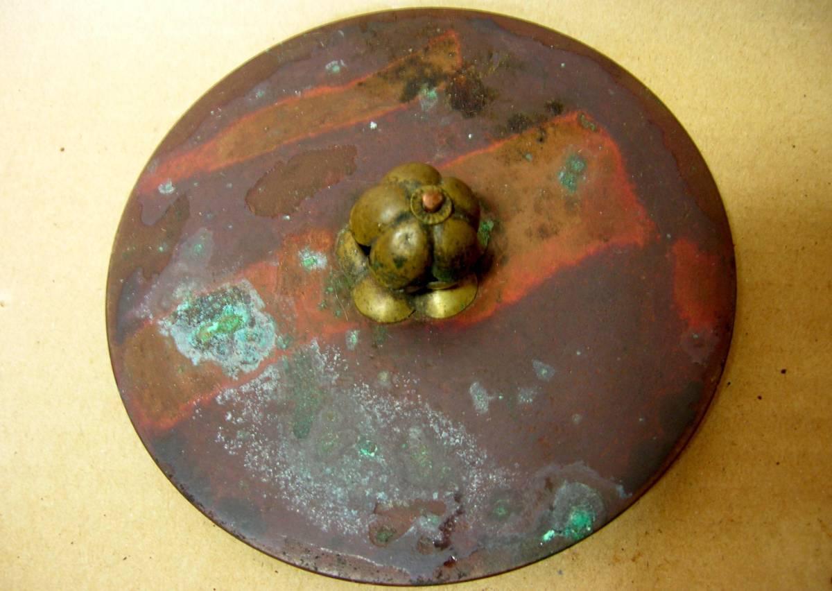 ◇旧家初だし!鉄瓶<33>龍文堂造 輪花 虫食い 銅蓋 茶道具_画像9