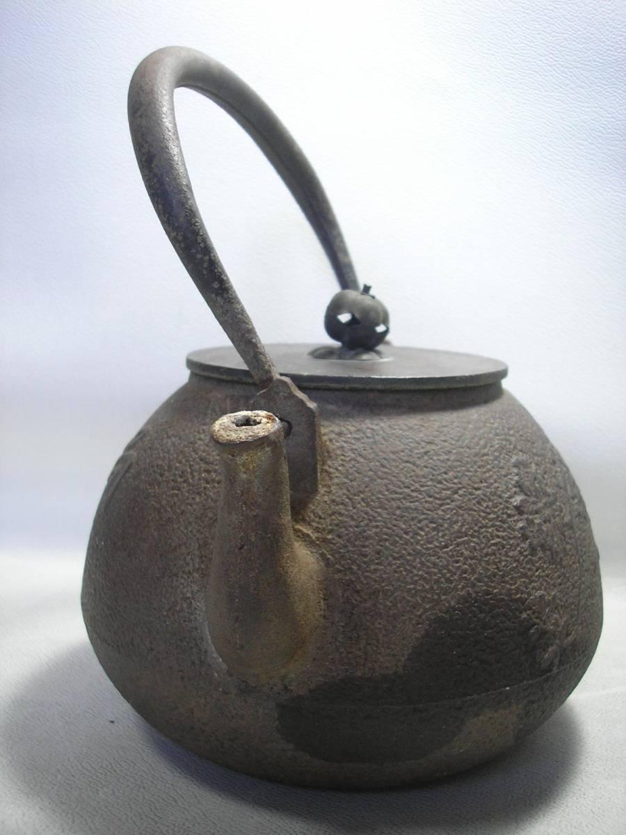 ◆旧家蔵だし!鉄瓶<13>尚武文字、月花浮彫 龍文堂造 銅蓋_画像7