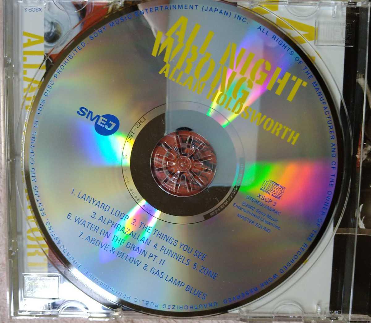 ライヴアルバム All Night Wrong アラン・ホールズワース 音質抜群&テクニック最高 Allan Holdsworth Pit Inn 中古CD_画像4