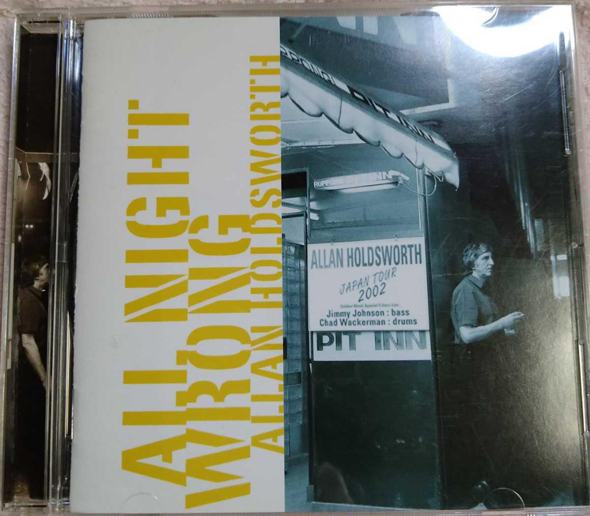 ライヴアルバム All Night Wrong アラン・ホールズワース 音質抜群&テクニック最高 Allan Holdsworth Pit Inn 中古CD_画像2