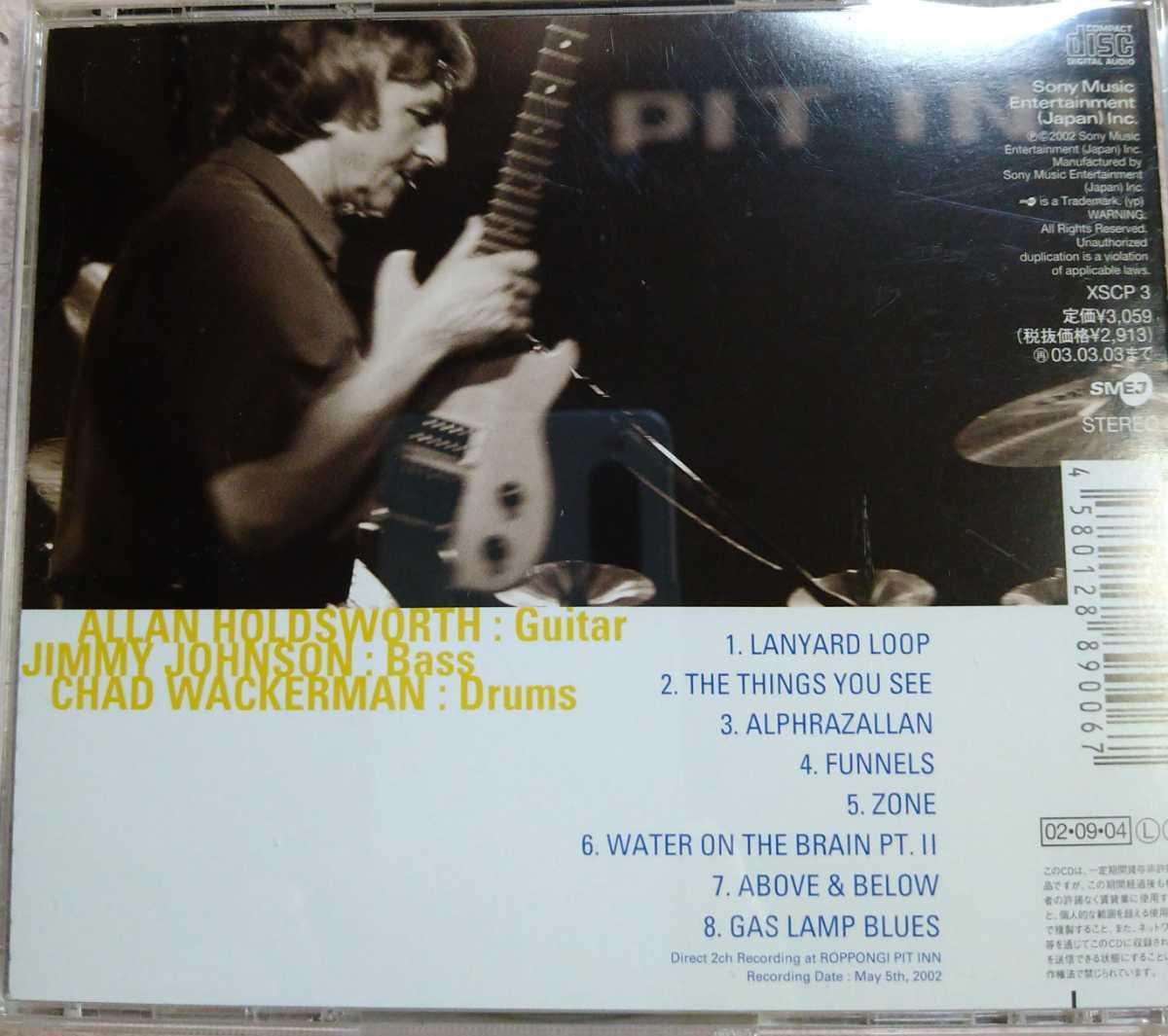 ライヴアルバム All Night Wrong アラン・ホールズワース 音質抜群&テクニック最高 Allan Holdsworth Pit Inn 中古CD_画像3