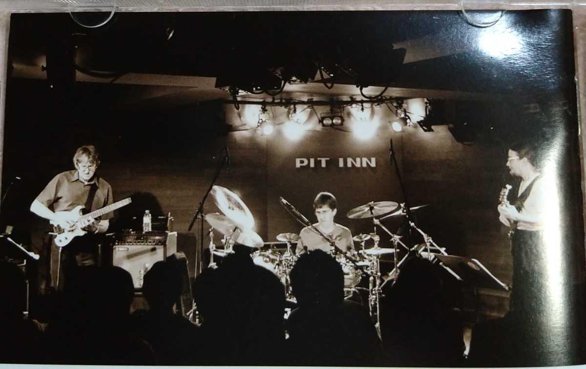 ライヴアルバム All Night Wrong アラン・ホールズワース 音質抜群&テクニック最高 Allan Holdsworth Pit Inn 中古CD_画像6