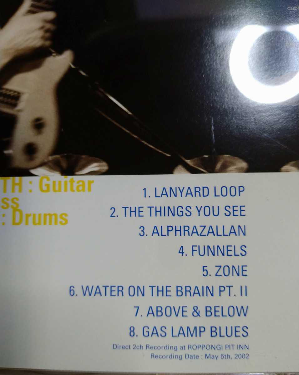 ライヴアルバム All Night Wrong アラン・ホールズワース 音質抜群&テクニック最高 Allan Holdsworth Pit Inn 中古CD_画像5