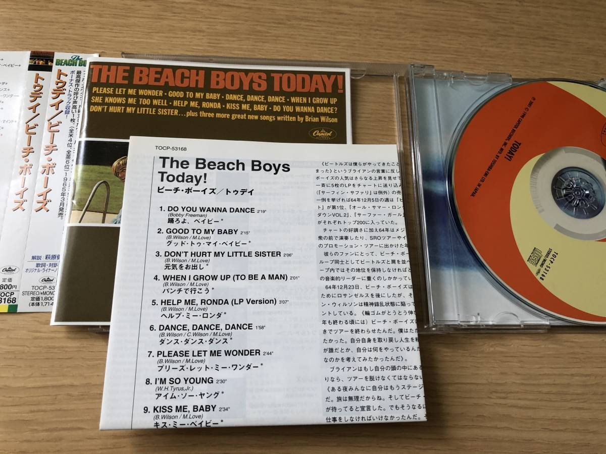 The Beach Boys / Today! ビーチ・ボーイズ トゥデイ 国内盤帯付き Capital / TOCP-53168