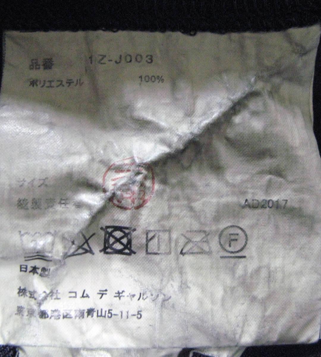 ギャルソンブラック BLACK : ポリエステル チャイナ風 ロング ジャケット ( コート COMME des GARCONS BLACK China Long Jacket_画像5
