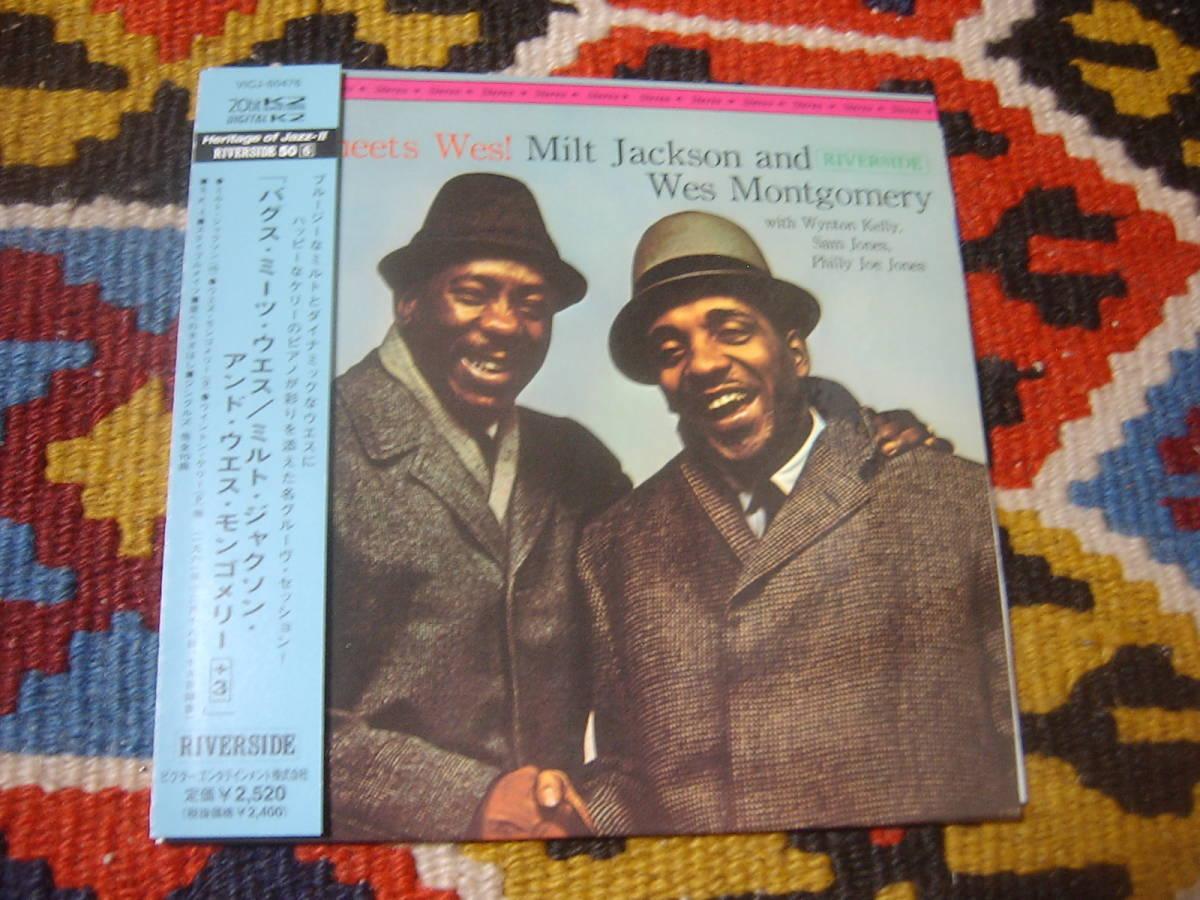 紙ジャケCD 60's ミルト・ジャクソン・アンド・ウェス・モンゴメリー+3 Milt Jackson And Wes Montgomery /バグス・ミーツ・ウェス 1961年_画像2