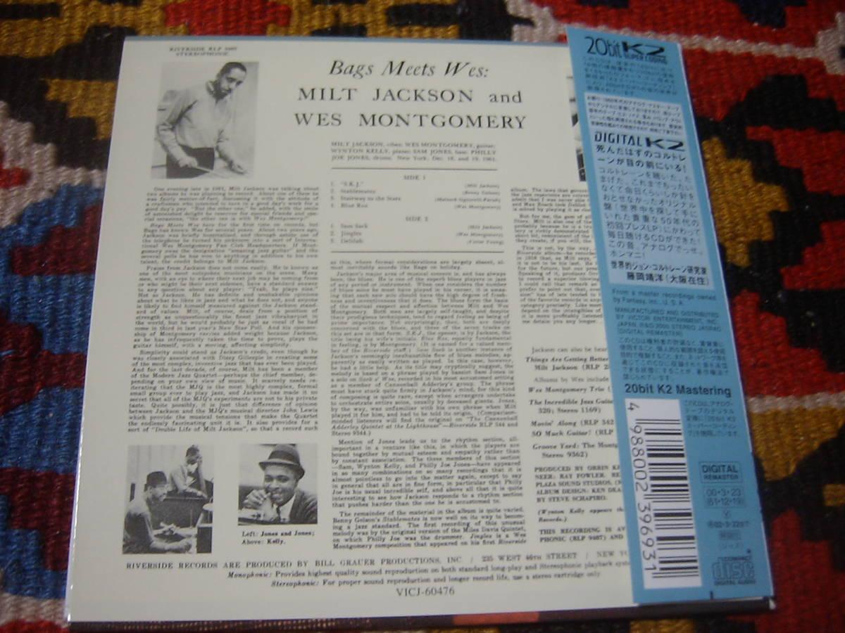 紙ジャケCD 60's ミルト・ジャクソン・アンド・ウェス・モンゴメリー+3 Milt Jackson And Wes Montgomery /バグス・ミーツ・ウェス 1961年_画像3