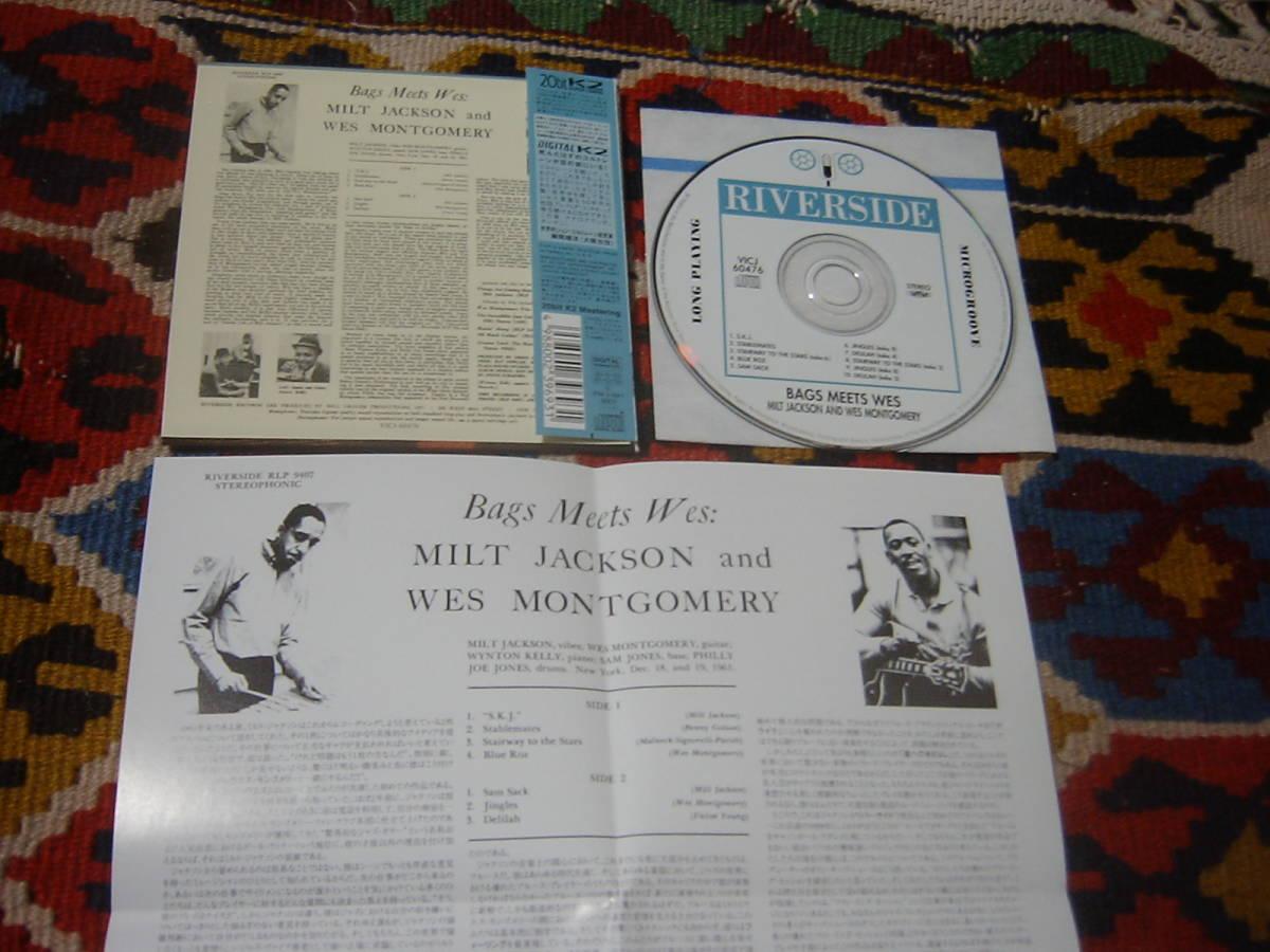 紙ジャケCD 60's ミルト・ジャクソン・アンド・ウェス・モンゴメリー+3 Milt Jackson And Wes Montgomery /バグス・ミーツ・ウェス 1961年_画像4