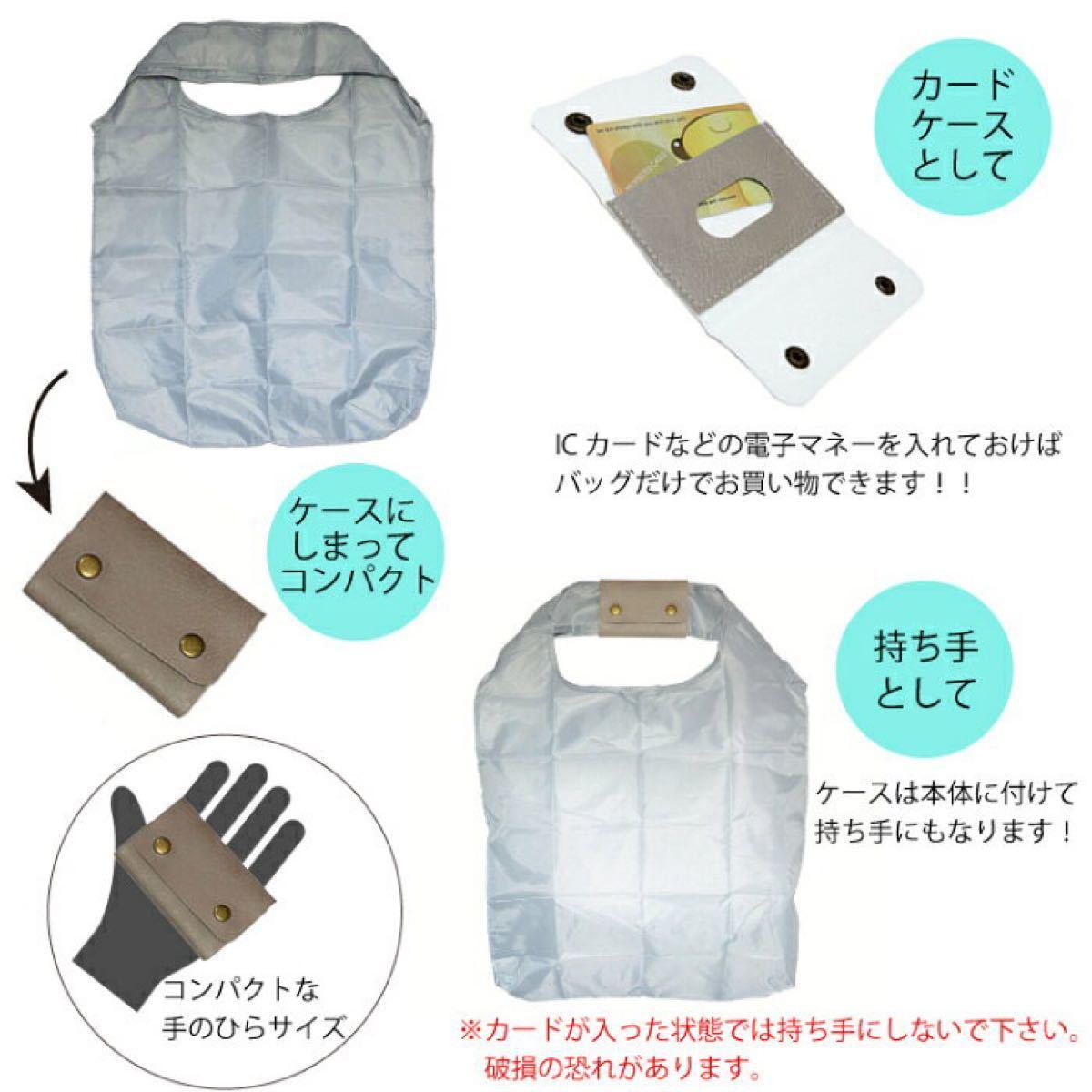 1個 エコバッグ マイバッグ 折りたたみ ショッピングバッグ 3種類 生活雑貨