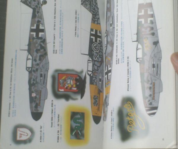 【別冊航空ファン 第二次大戦ドイツ軍用機(ILLUSTRATED49)】文林堂(平成1年)_画像2