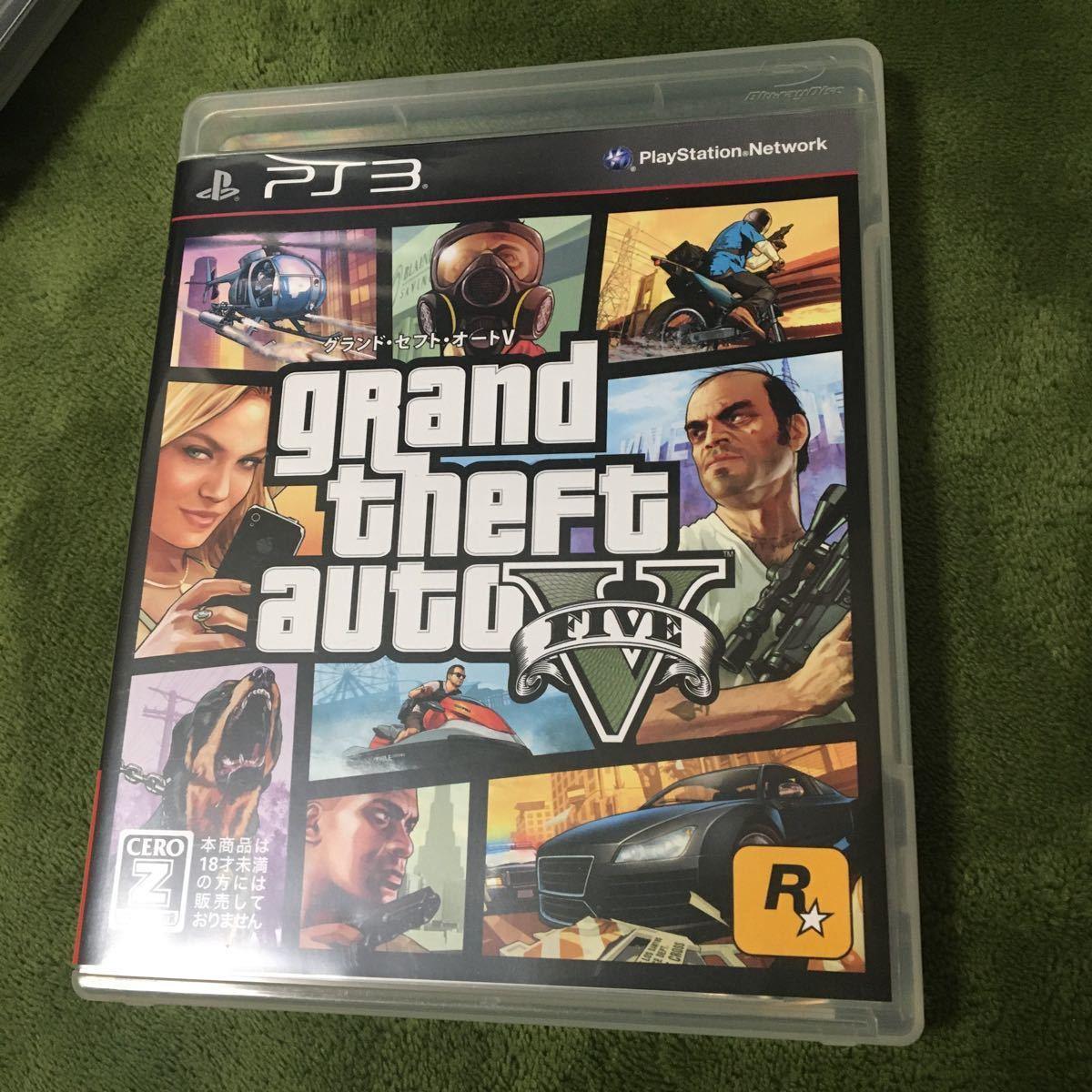 PS3 グランドセフトオート