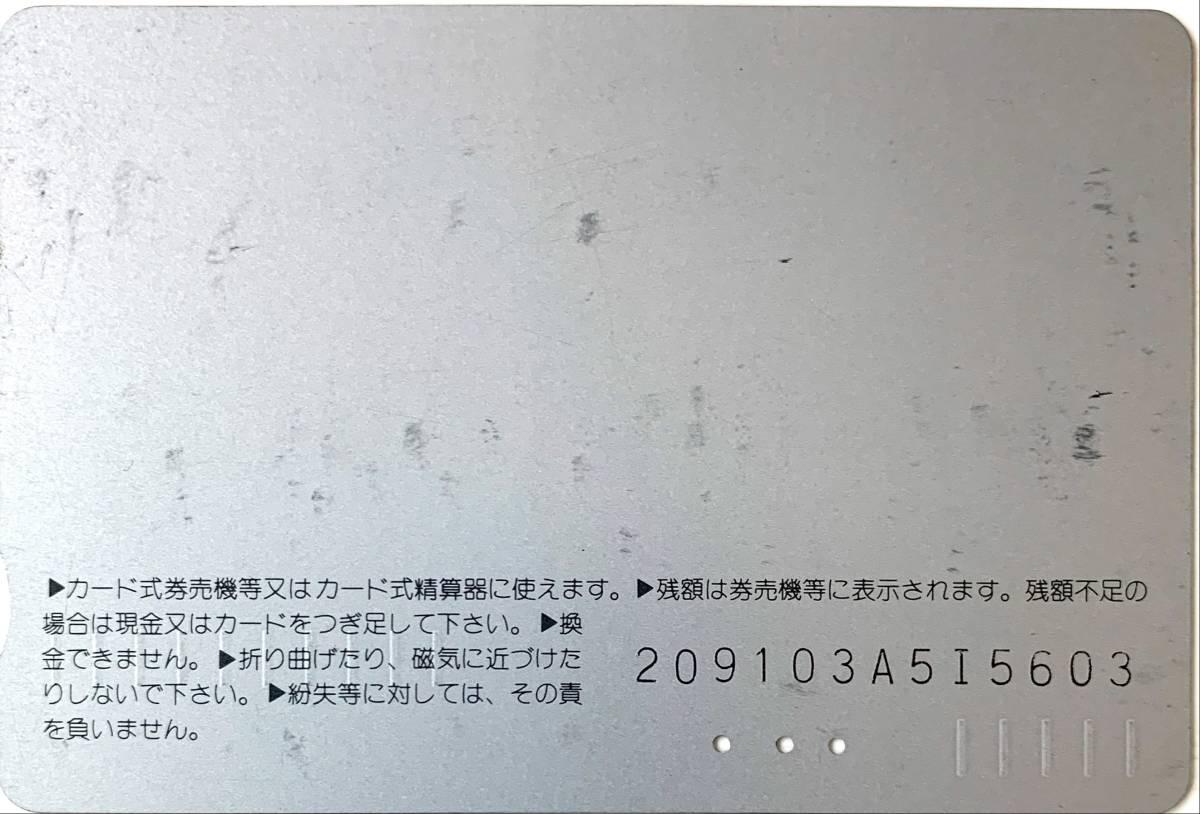☆オレンジカード JR西日本 Twilight Express(使用済)_画像2