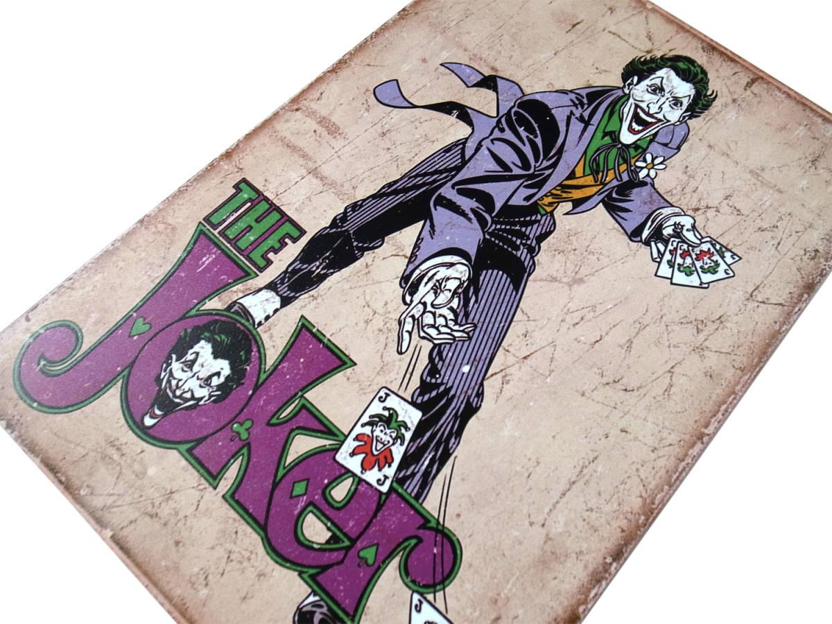 ジョーカー ブリキ看板 20cm×30cm アメリカン雑貨 サインプレート バー レストラン インテリア雑貨 レトロ
