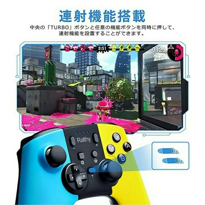 Ralthy Switch向け ワイヤレスプロゲームコントローラー