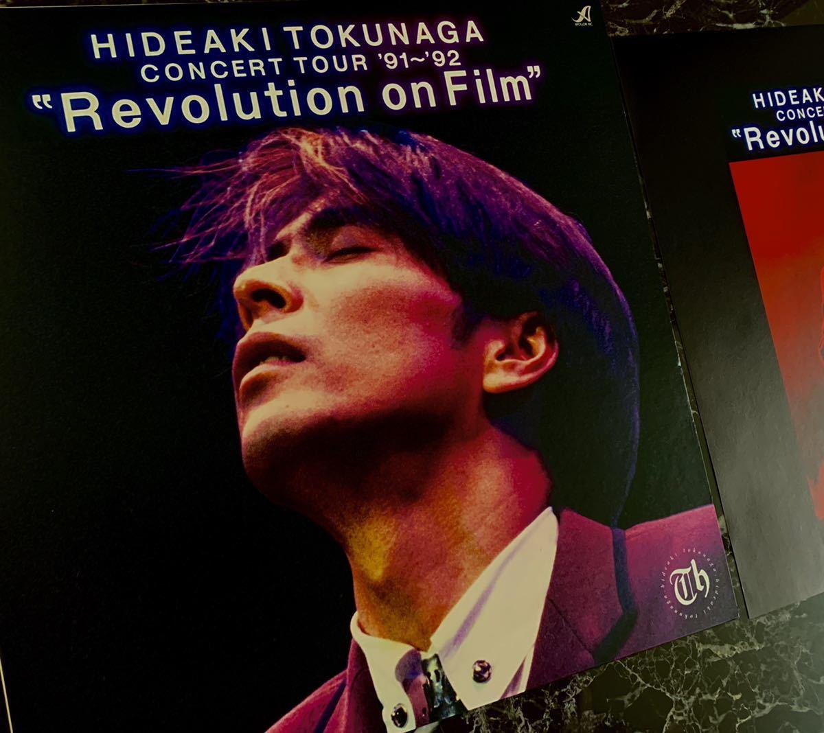 ☆【送料無料】☆徳永英明 【REVOLUTION ON FILM [Laser Disc] 】☆ 【初回限定盤】<恋の行方>ビデオクリップ収録!直筆コピー文書入り _画像4