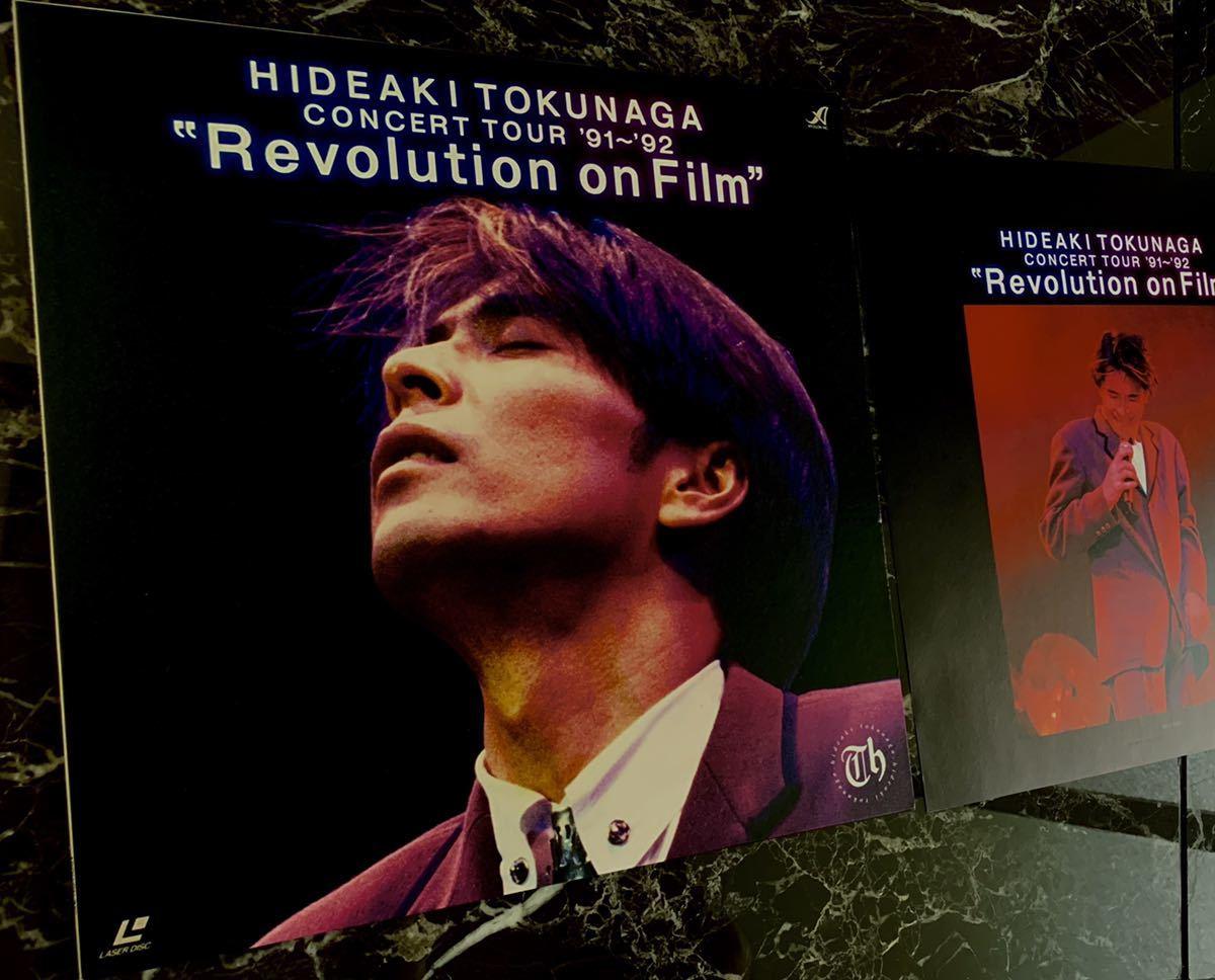 ☆【送料無料】☆徳永英明 【REVOLUTION ON FILM [Laser Disc] 】☆ 【初回限定盤】<恋の行方>ビデオクリップ収録!直筆コピー文書入り _画像1