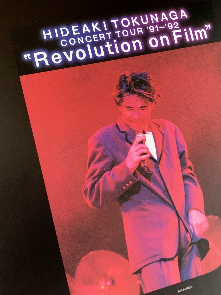 ☆【送料無料】☆徳永英明 【REVOLUTION ON FILM [Laser Disc] 】☆ 【初回限定盤】<恋の行方>ビデオクリップ収録!直筆コピー文書入り _画像5