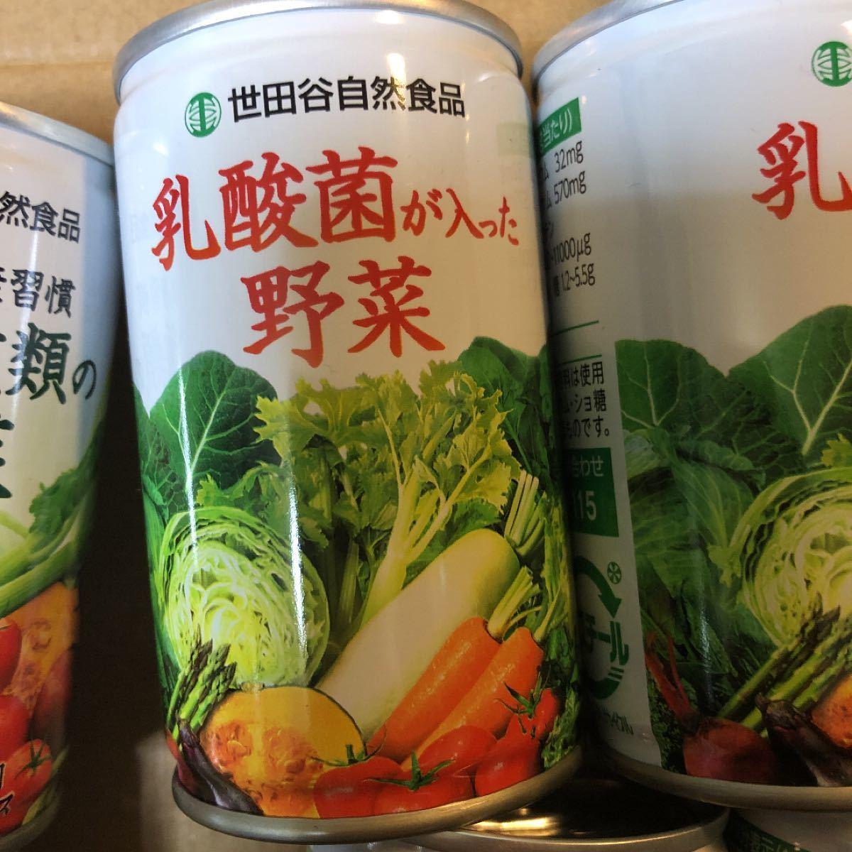ジュース 世田谷 野菜 自然 食品