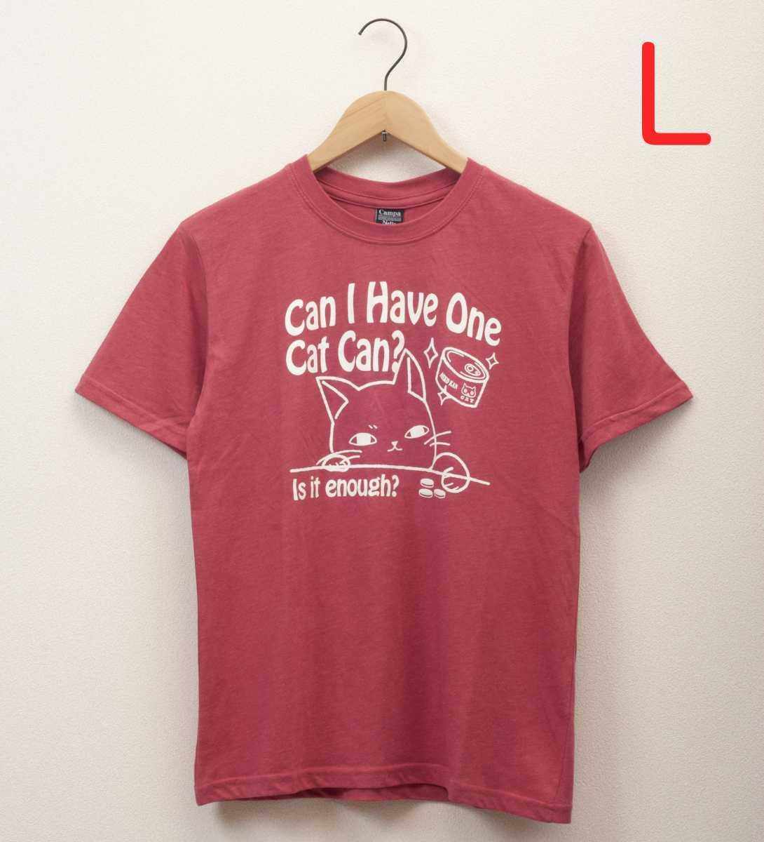 【新品未使用】L 猫缶デザイン 半袖Tシャツ レッド プリントTシャツ ネコ 猫 キャラT メンズ トップス 男女兼用 カワイイ cat にゃんこ
