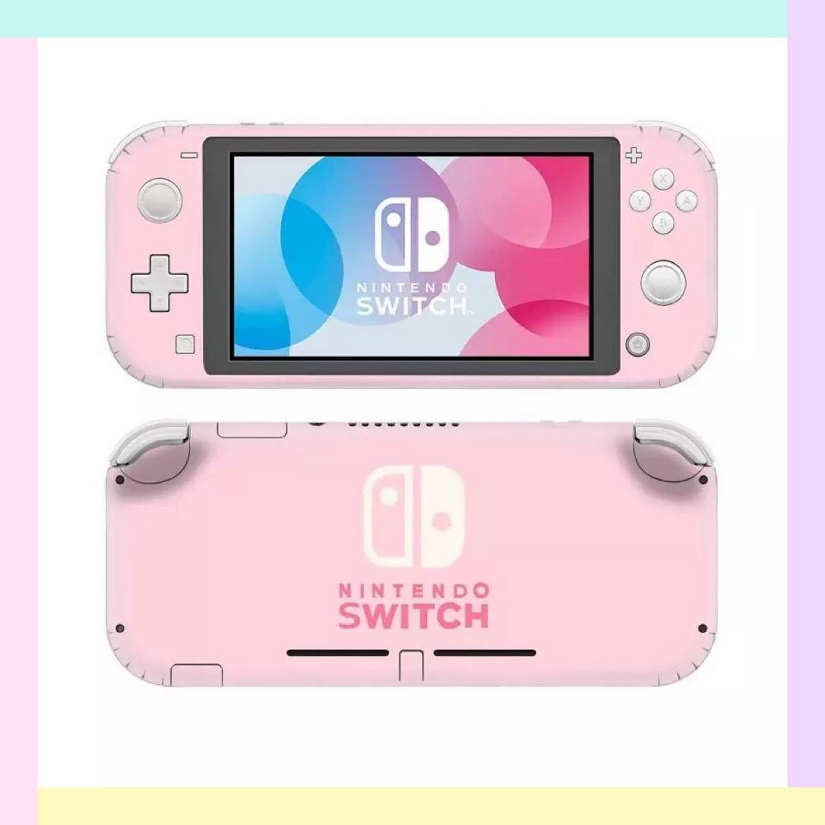 switch lite スキンシール ピンク シンプル