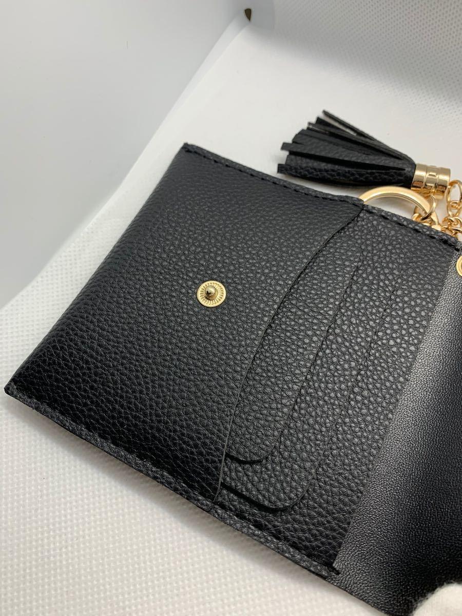 カードケース パスケース コイン チャーム付き 定期入れ 小銭入れ ブラック 革