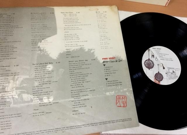 【I211】ジョニー・ルイス&チャー/フリースピリット・コンサート/C20A-0070W/キャニオン・レコード/帯付き_画像3
