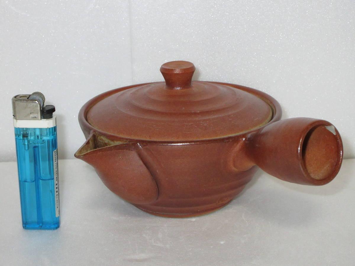 ●煎茶道具● 身在銘『香紫(紫香)』造 横手 急須 茶器 _画像1
