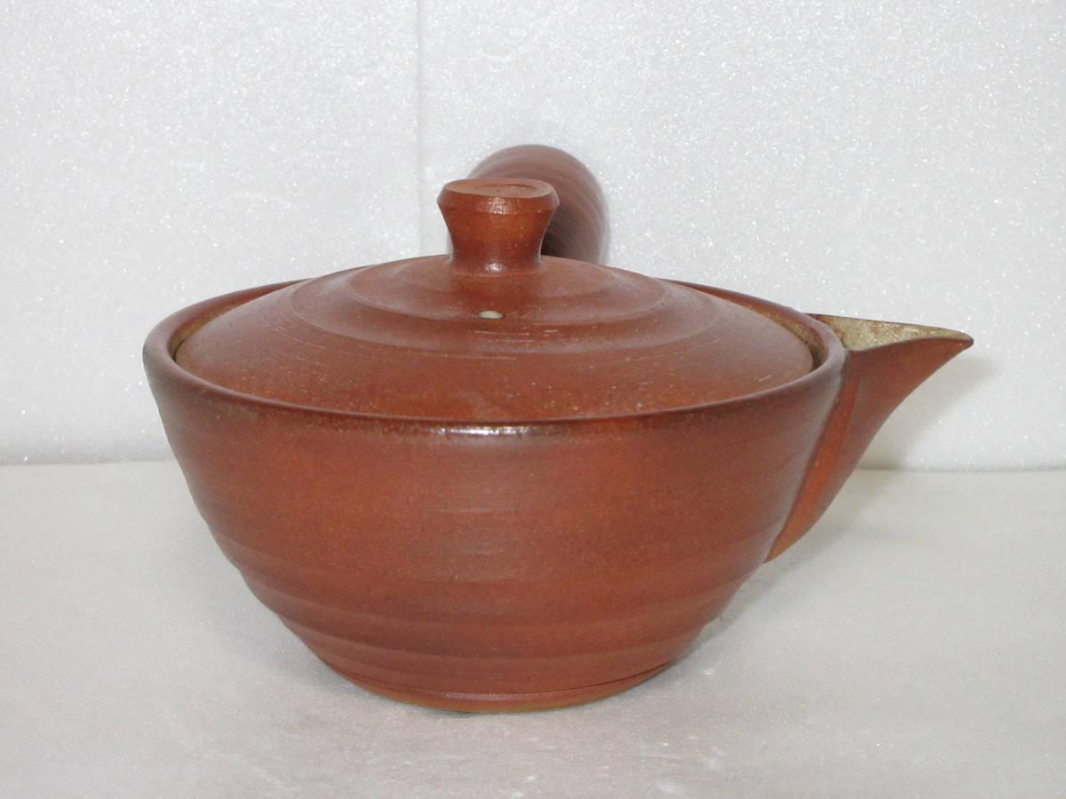 ●煎茶道具● 身在銘『香紫(紫香)』造 横手 急須 茶器 _画像3