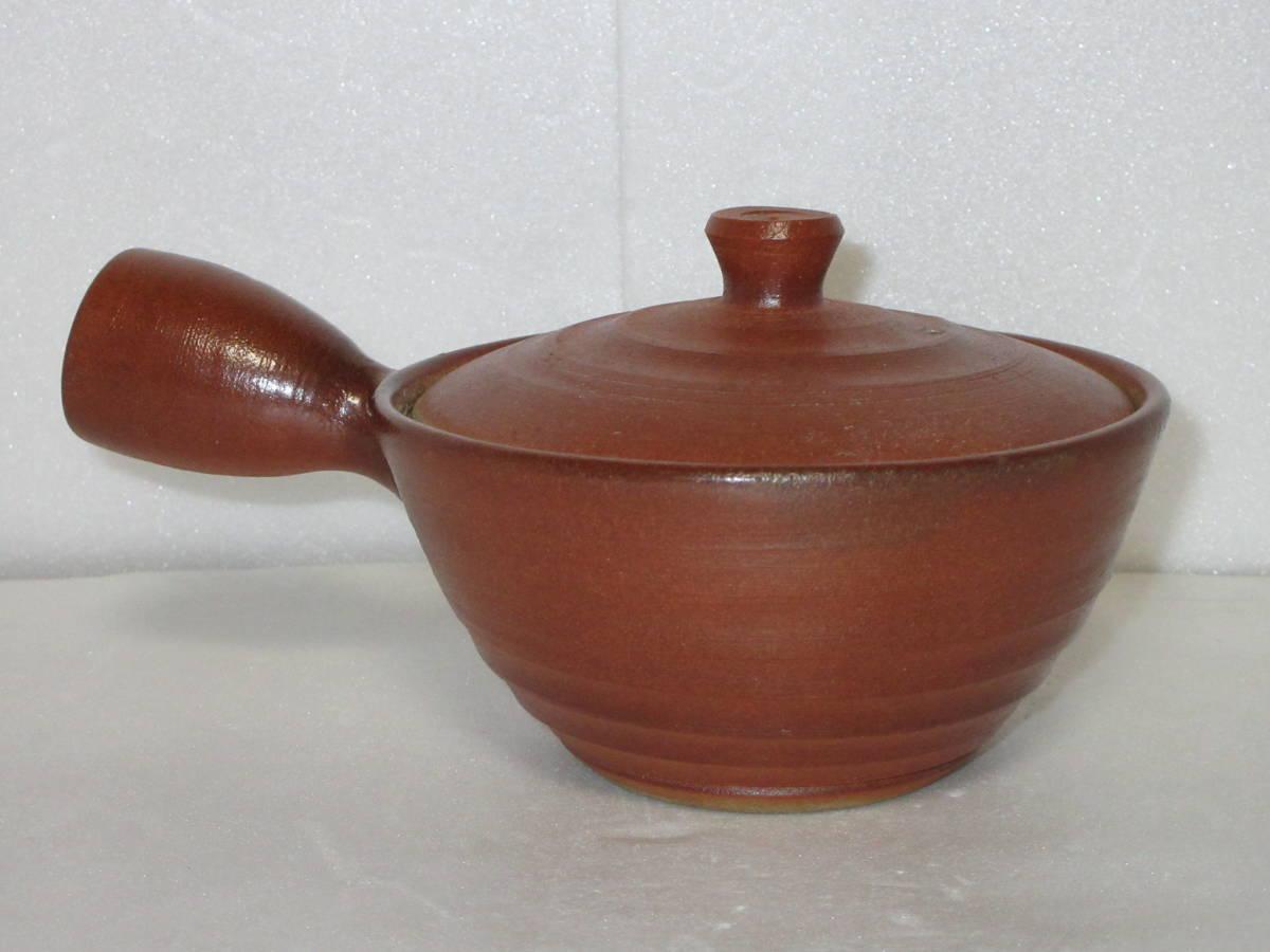 ●煎茶道具● 身在銘『香紫(紫香)』造 横手 急須 茶器 _画像4