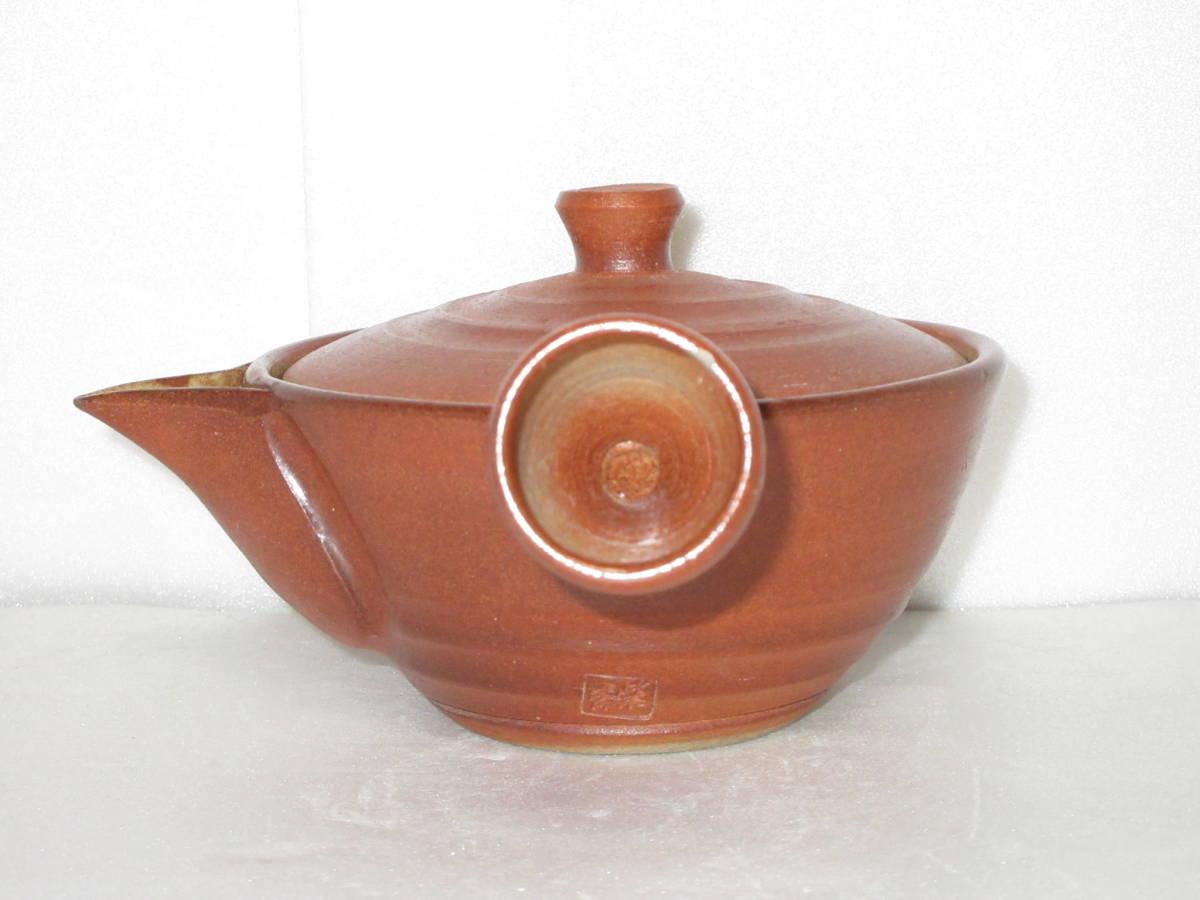 ●煎茶道具● 身在銘『香紫(紫香)』造 横手 急須 茶器 _画像5