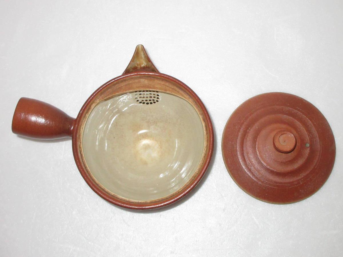 ●煎茶道具● 身在銘『香紫(紫香)』造 横手 急須 茶器 _画像6