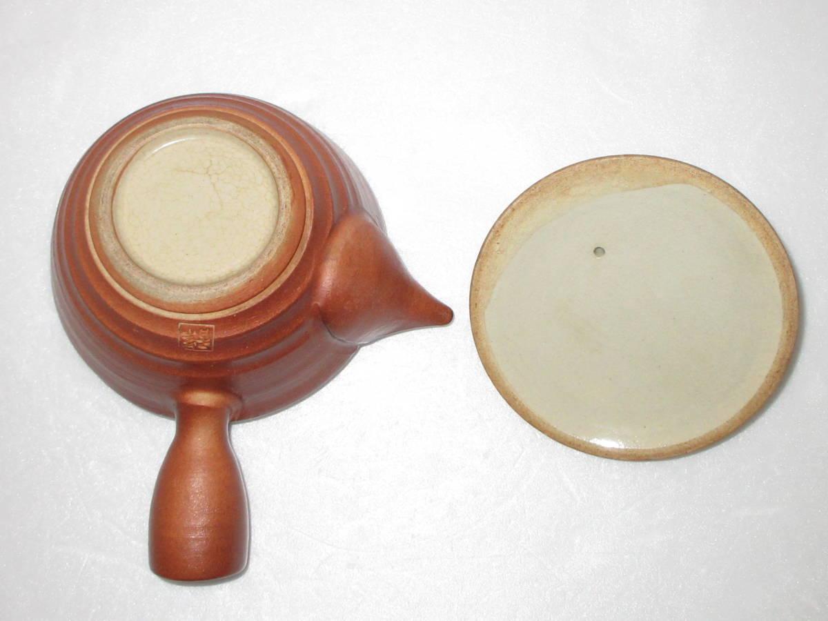 ●煎茶道具● 身在銘『香紫(紫香)』造 横手 急須 茶器 _画像8