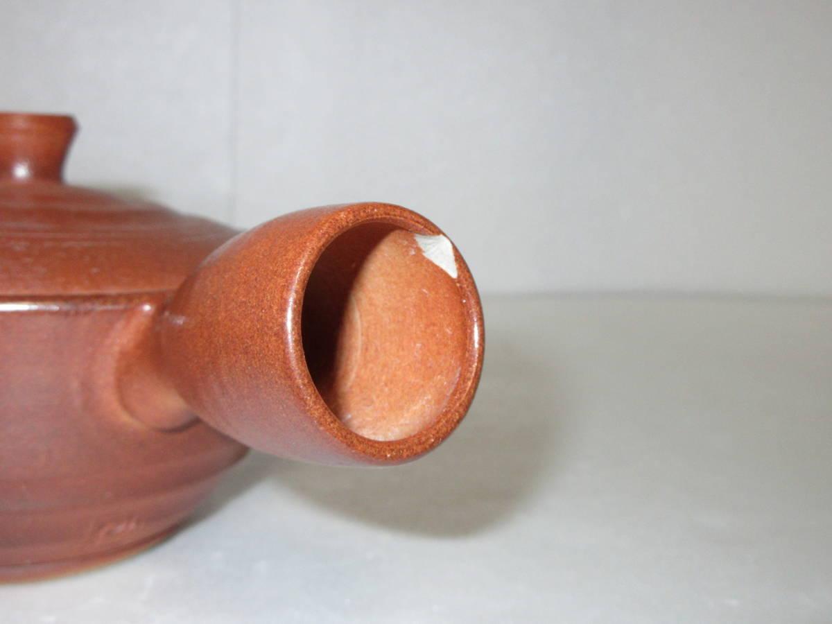 ●煎茶道具● 身在銘『香紫(紫香)』造 横手 急須 茶器 _小欠け部分です