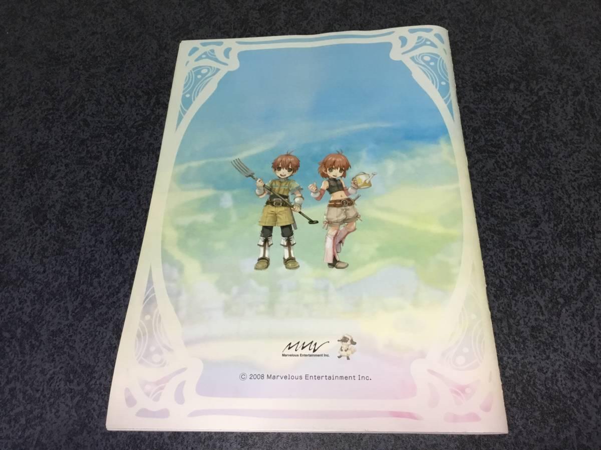 【送料無料】CD ルーンファクトリー2 公式設定資料集 「コンプリート アート ワークス」マナのないしょCD【本】