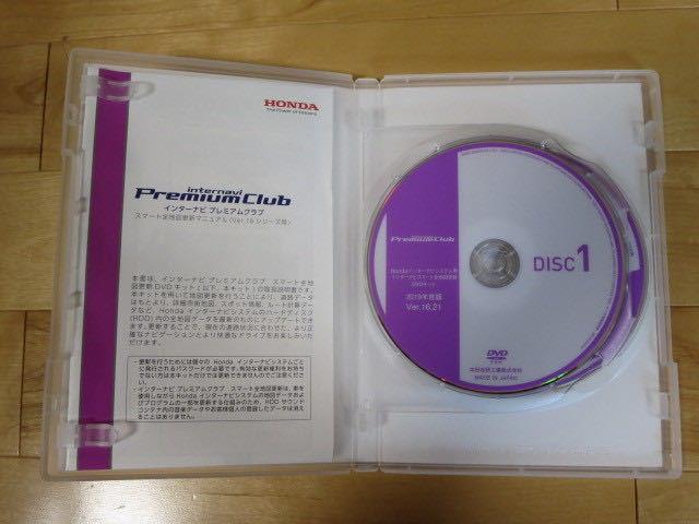Подлинное произведение DVD Ver 16 21 2019