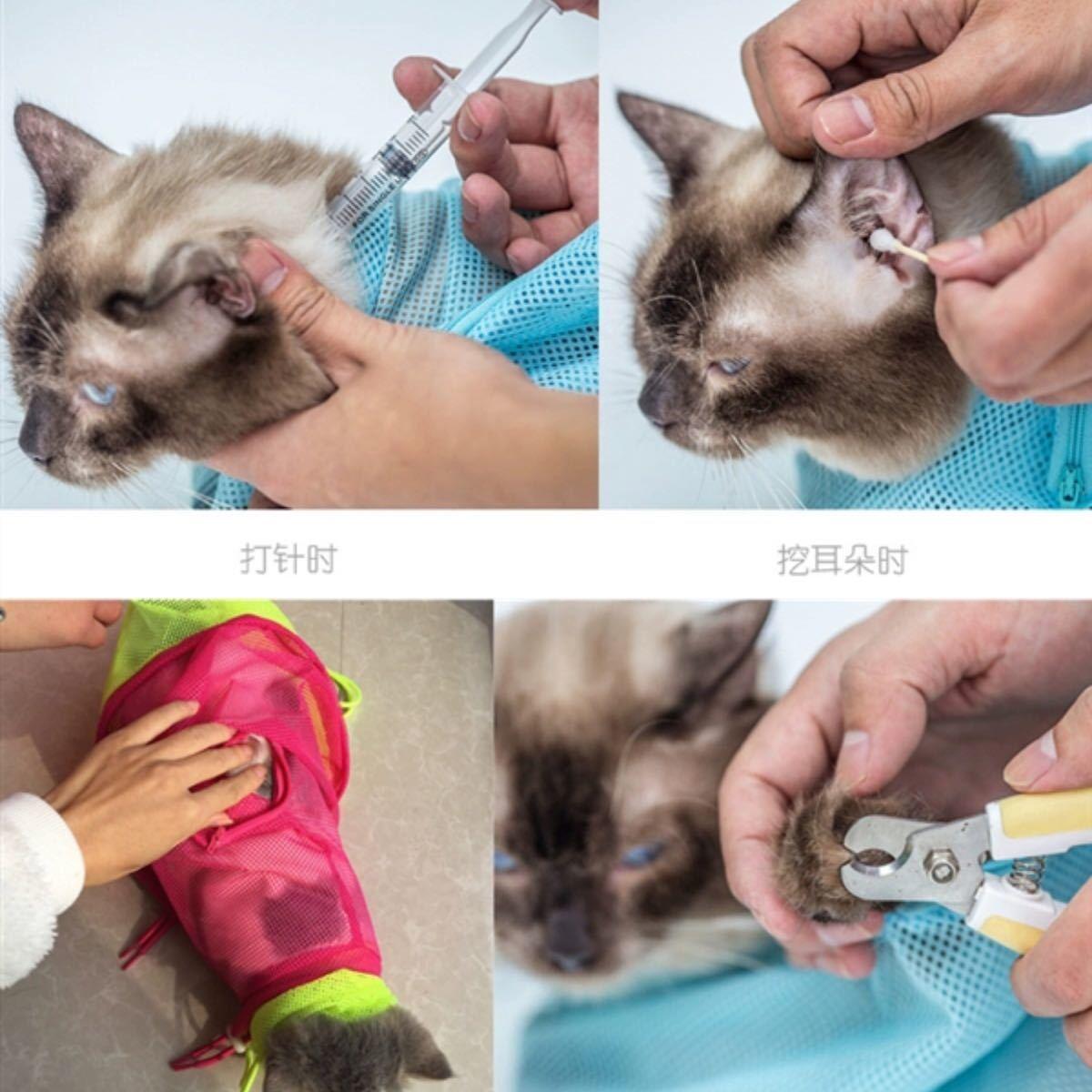 猫用みのむし袋 猫用品 おちつくネット ペット用 猫用ネット 脱走防止
