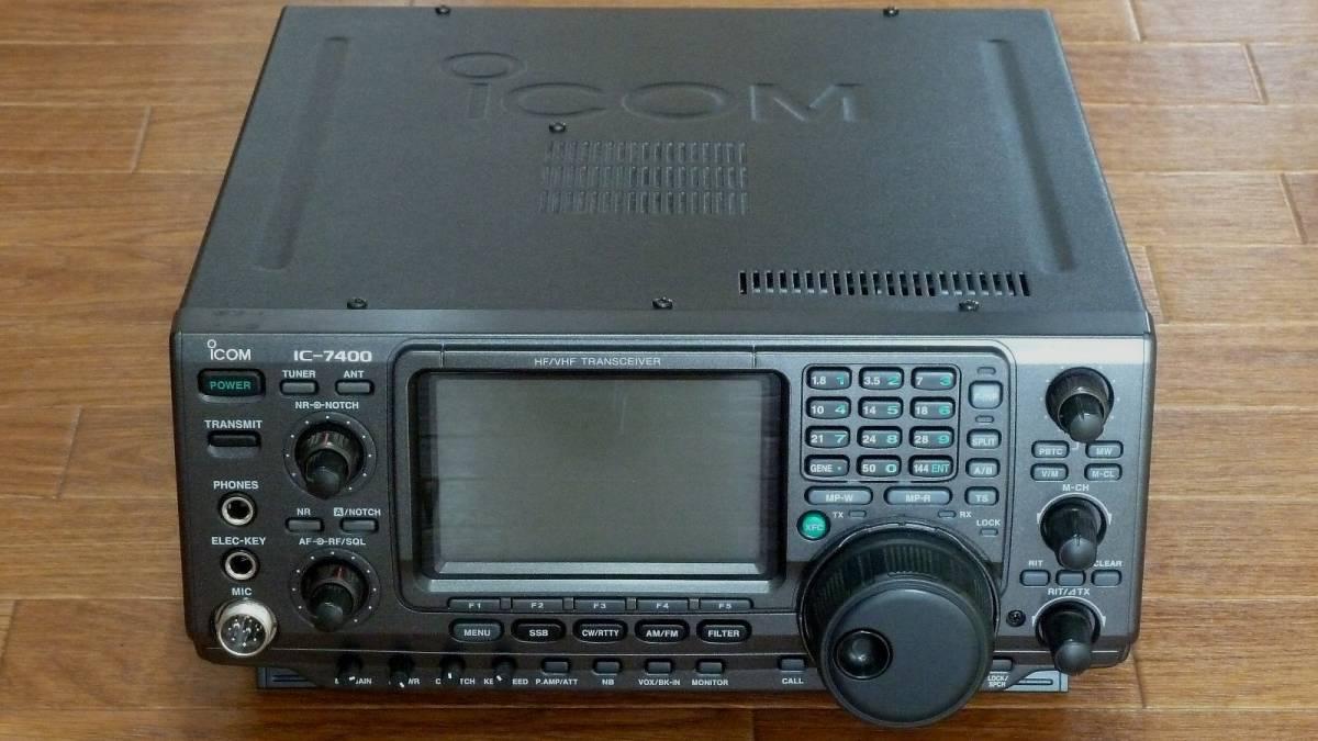 IC-7400/ICOM【動作確認済み】 HF/50MHz/144MHzオールモード固定機