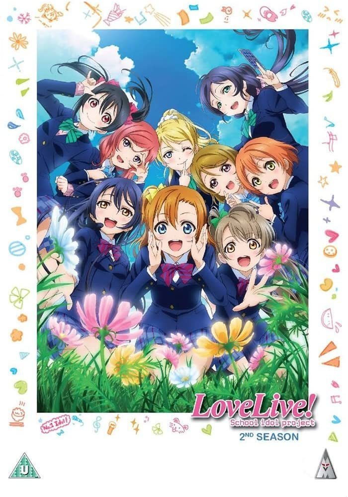 ラブライブ! 2nd Season コンプリート DVD-BOX (全13話) μ's LoveLive! アニメ