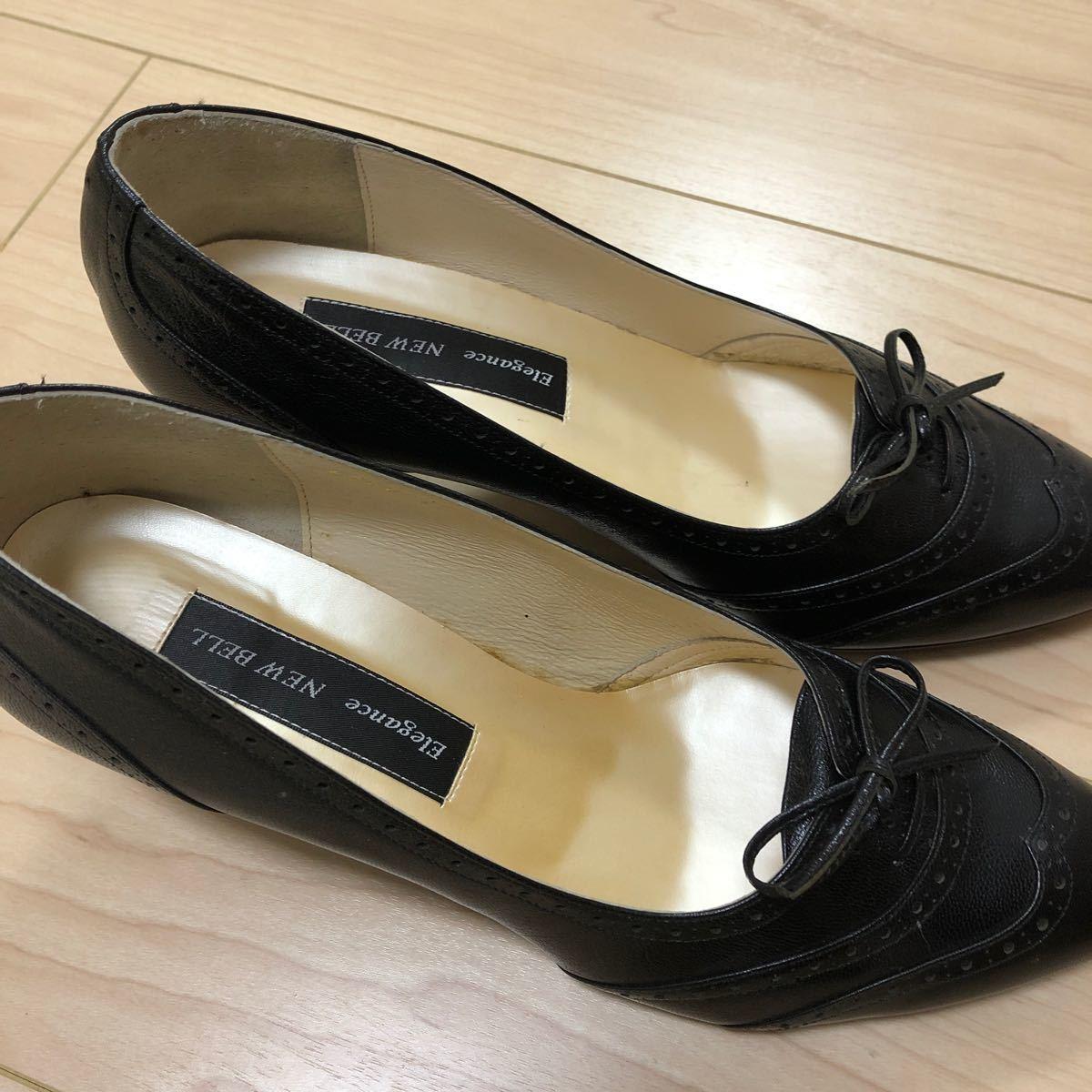 パンプス 黒 革靴 25センチ
