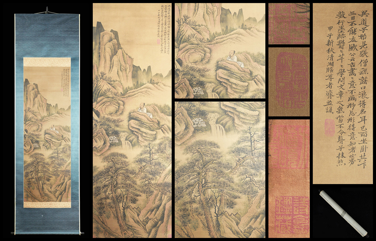 ▼0034真筆 中国画 石濤【山水人物図】絹本 肉筆保証 掛け軸 立軸 中心部 121×42cm
