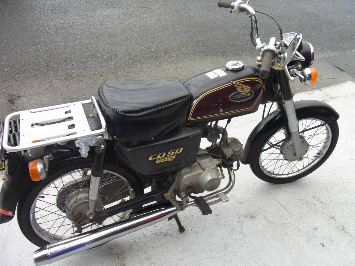 「honda CD50」の画像3