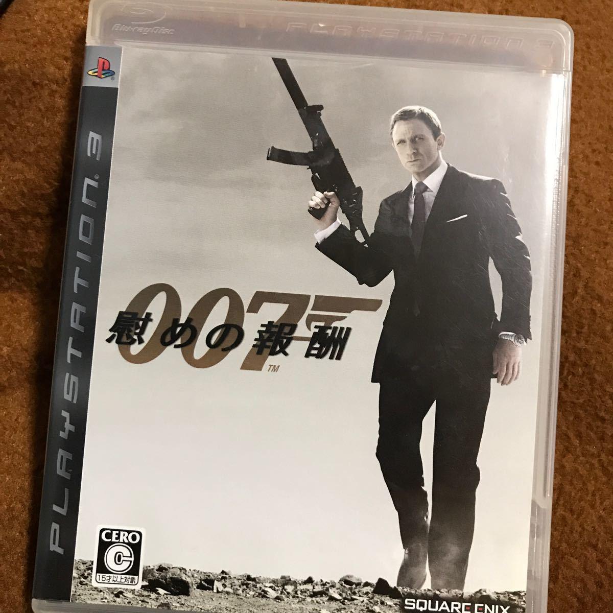 【PS3】 007 慰めの報酬