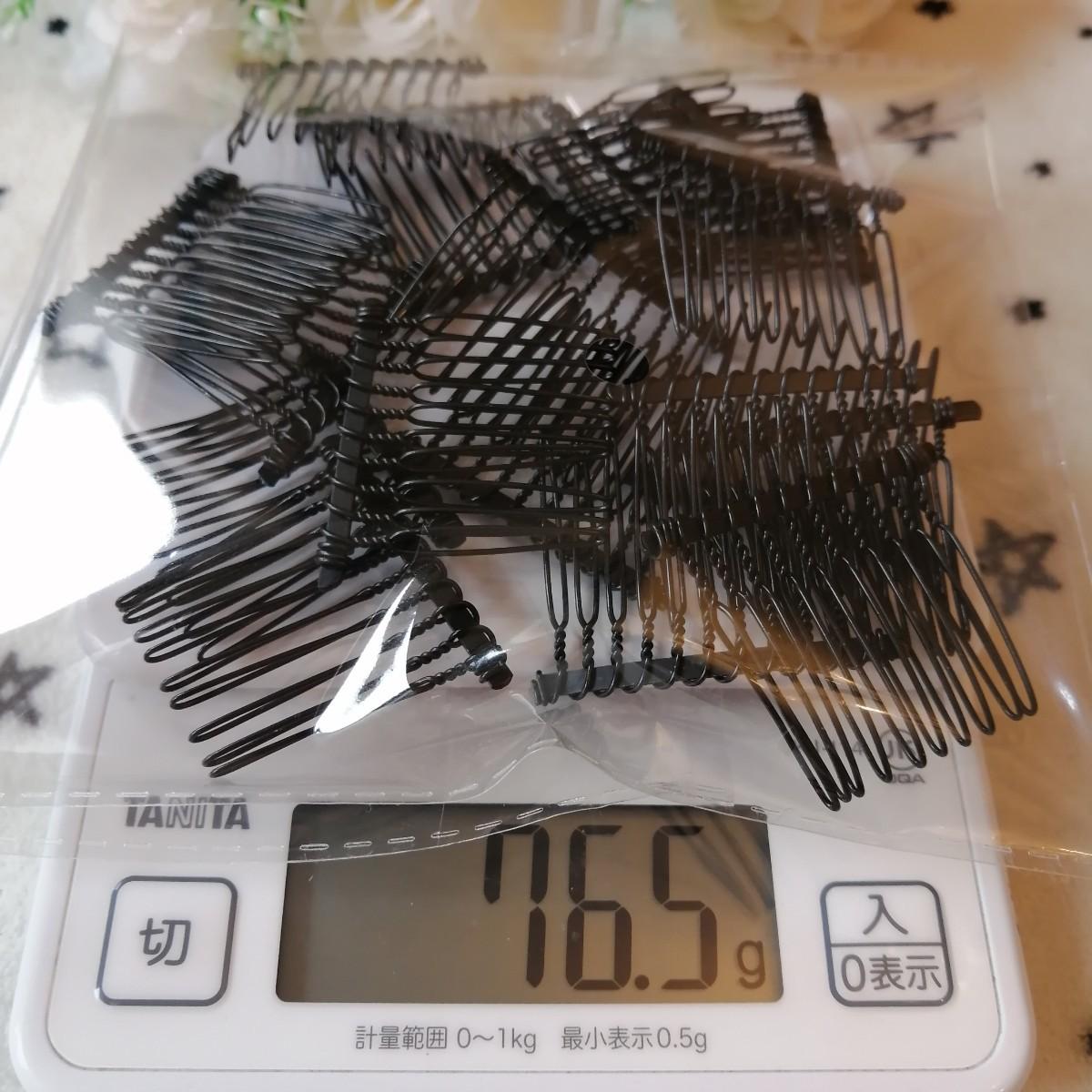 デコパーツ ハンドメイド 手作り 手芸 ヘアコーム ブラック 20個セット 1