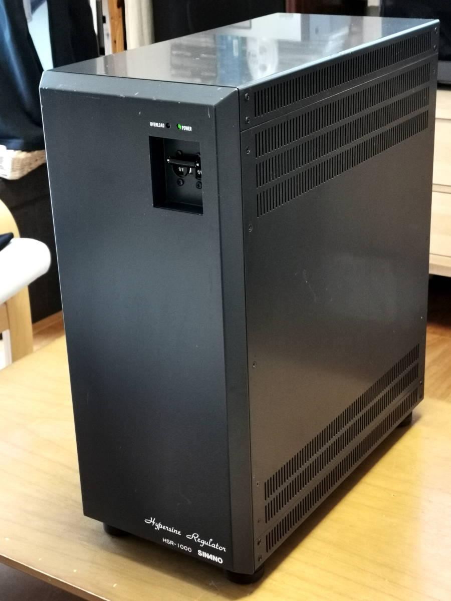 SINANO シナノ 信濃電気 クリーン電源ユニット HSR-1000